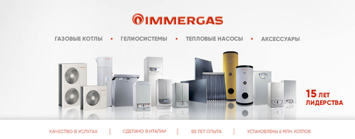main-klimat-products-immergas
