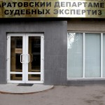 besplatnaja-kreditnaja-istorija-detektor-lzhi-saratov-150x150