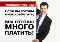 job_106417_1