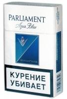thumb_Sigarety-Parliament-Aqua-Blue