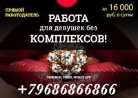 thumb_680b12f1-38a3-453e-8c38-b98a6e31834f